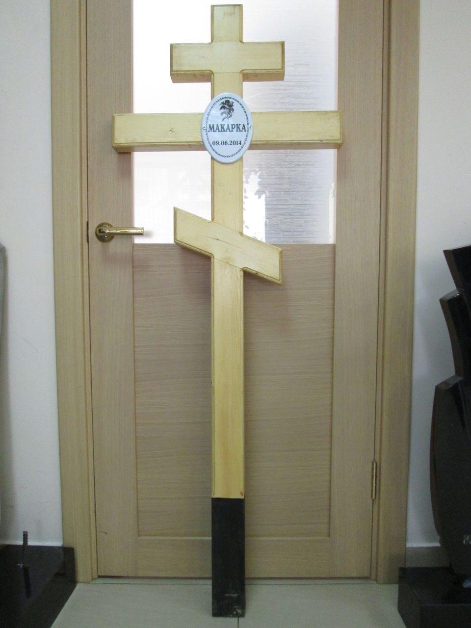 деревянные кресты на могилу в хабаровске ритуальная